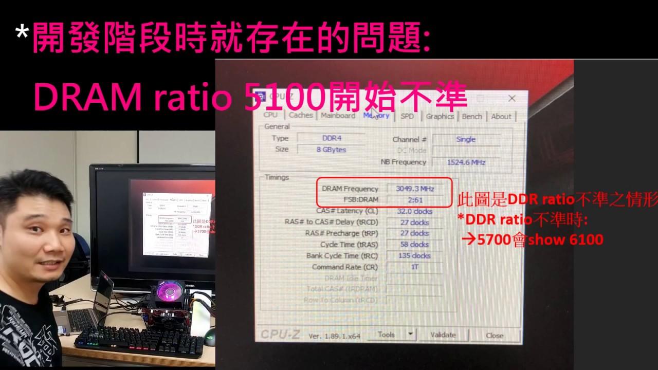 Download Bing簡單分享~(字幕)LN2下誤判的DDR4-6100Mhz 和 真實C8I 記憶體數據分享(EngSub by Jack Cheng)