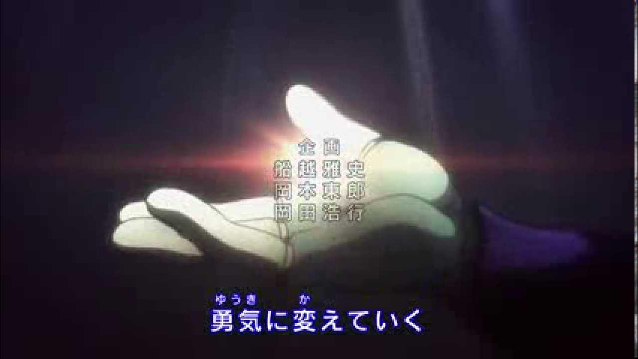 Anime Lyrics dot Com - Departure! - Hunter × Hunter (2011 ...