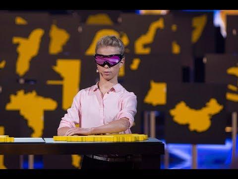 Marysia Salwińska - Umysł, który widzi dotykiem - The Brain. Genialny Umysł