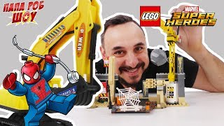 Папа Роб и Спайдермен: набор LEGO MARVEL SUPERHEROES. Сборник!
