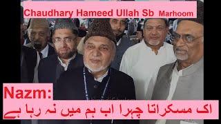 Ik Muskurahta Chehra اک مسکراتا چہرا - Musawar Ahmad - Chaudhary Hameed Ullah Sb - Nazm Nazam