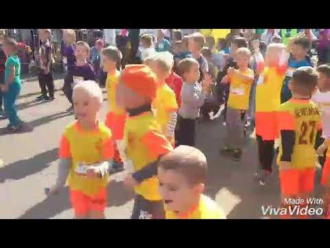 Наши маленькие футболисты участвуют в марафоне! - YouTube