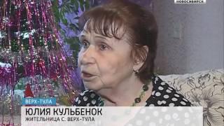 Жители Новосибирска рассказали, как гадать на Святки