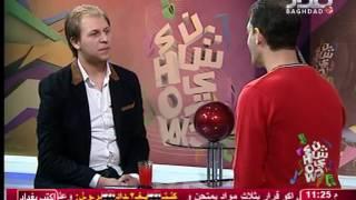 Gambar cover مقابلة مجاهد هشام - برنامج نشيد شو | جودة عالية