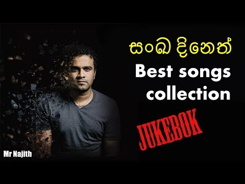 Sanka Dineth - Best Songs Collection