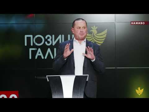 Зіновій Андрійович: «Час покаже, які управлінські рішення були виваженими, а які – політичними»
