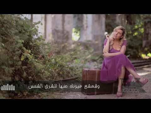 Remi Bendali - Law Fiyyi [Lyric Video] / ريمي بندلي - لو فيي