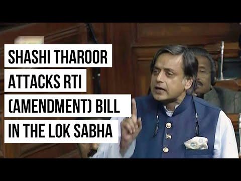 Watch Shashi Tharoor's Powerful Attack on RTI (Amendment) Bill in Lok Sabha