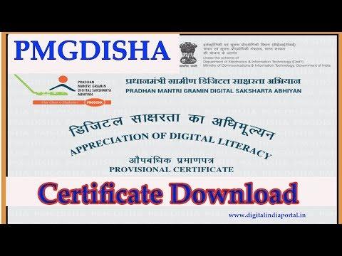 PMGDISHA  Student Certificate Download