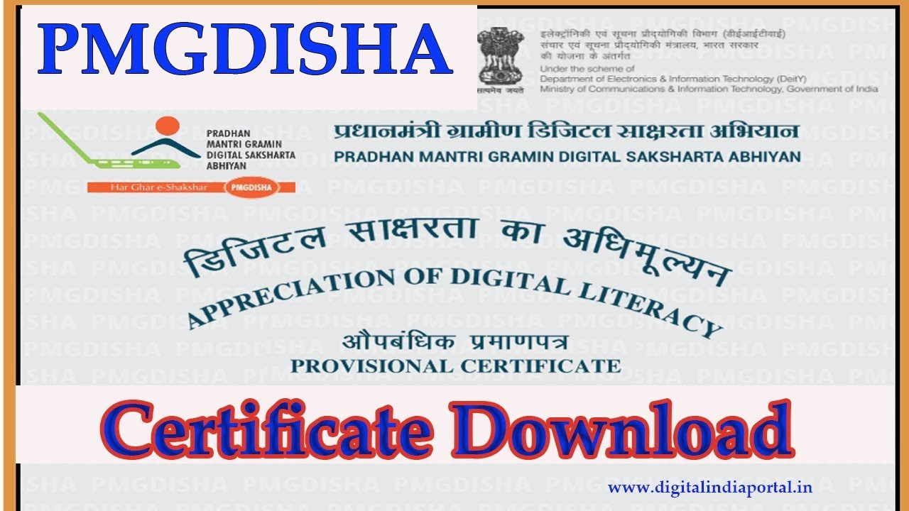 Pmgdisha Student Certificate Download Youtube