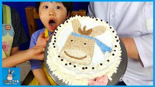 세상에 없는 케이크 만들기 도전! 샌드박스 요리 달인 KD키드 님 함께 말이야 캐릭터 케익 만들기 How to make DIY cake | 말이야와친구들 MariAndFriends