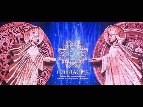 «Согласие»: итоговый фильм вручения премии в Кремле