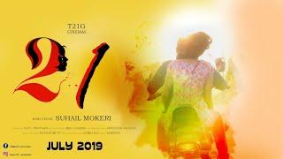 PINANGIYOO   Malayalam Shortfilm Song Official   ujwal unmesh  godly   Marya swathi   Suhailmokeri