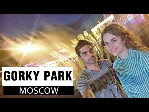 Gorky Park (Moscow) | Central Park of Culture and Leisure