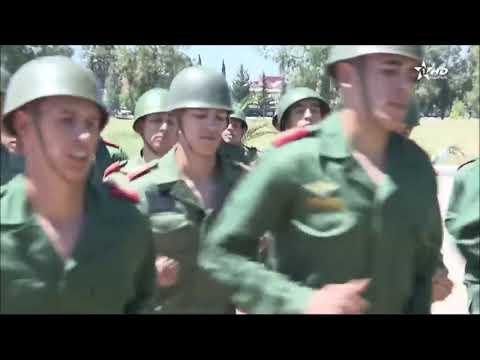 FAR MAROC   Académie Royale Militaire De Meknès 2019