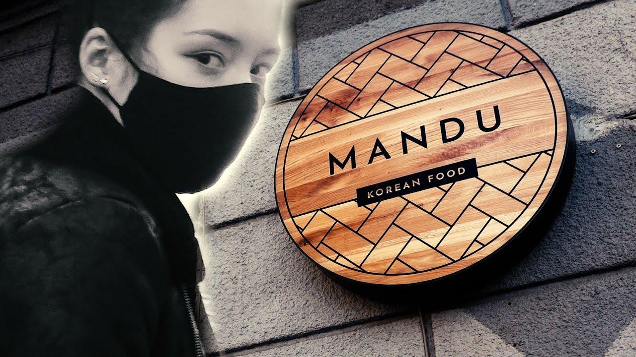 Koreańskie Mandu i ostra papryka Pul Biber - Stary Kleparz, KRAKÓW