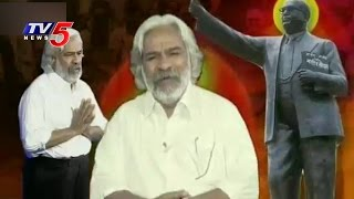 Gaddar Song On BR Ambedkar | Mee Paatanaivasthunna | 10th April 2016 | TV5 News