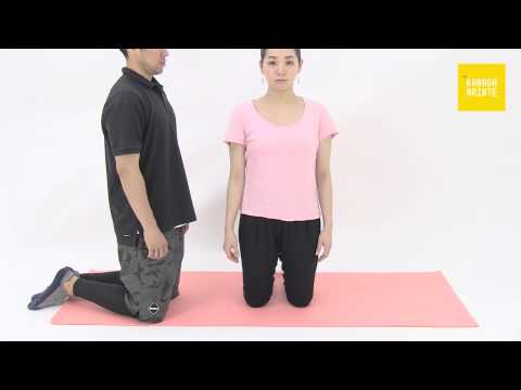 34三角筋肩峰部のストレッチ指導法
