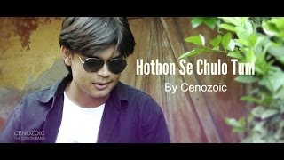 Hothon Se Choo Lo Tum | Jagjit Singh |  Cenozoic - The Fusion Band