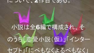 桐山漣主演のフジテレビ系ドラマ「傘をもたない蟻たち」が、来年1月スタ...