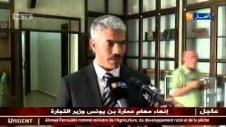 مدير ديوان الحج..عدد الرحلات سيكون 108 رحلة تضمنها الخطوط الجوية الجزائرية
