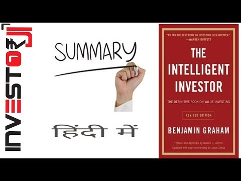 Intelligent Investor Book Summary in Hindi