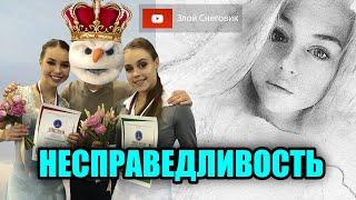 ВОТ КТО ДОЛЖЕН БЫТЬ НА ГРАН ПРИ Кубок России и Франция 2019