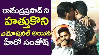 Hero Sanjosh Emotional about Rajendra Prasad @ Bewars Audio Launch | Harshita | Top Telugu TV