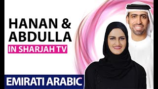 Al Ramsa Institute in Shj TV 1st April 2014, Hanan AlFardan & Abdulla Al Kaabi