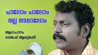 ziya karaoke studio സിയാ കരോക്കെ
