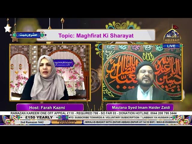 🔴 Live - Maghfirat Ki Sharayat - Maulana Syed Imam Haider Zaidi - Farah Kazmi - 16th Apr 2021