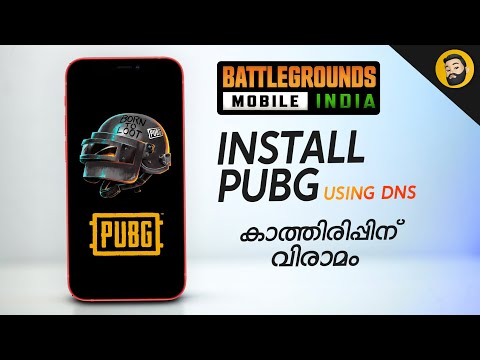 How to Download PUBG on iPhone without VPN- in Malayalam