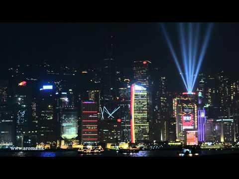 A Symphony of Lights (幻彩詠香江)