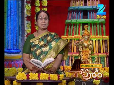 Gopuram - Episode 1608 - August 24, 2016 - Best Scene
