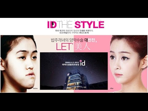 ฮอเยอึนได้ถูกเลือกเป็นสาว let me inที่รายการปาฏิหาริย์สวยข้ามคืน