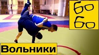 видео Спортивная борьба