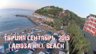 LARISSA HILL BEACH 5* 2019