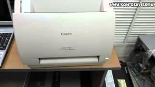 Как  поменять картридж в принтере Canon lbp 810 800.  Как установить бумагу(Для этого открываем крышку принтера Canon 810. После видим тонер картридж и тянем за него, что бы его вытащить...., 2015-02-21T12:08:08.000Z)
