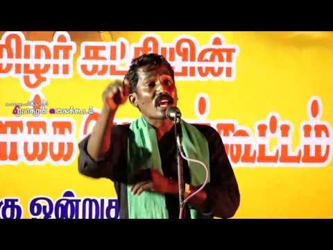 இயற்கை விவசாயி சிவராமன் உரை | Natural (Organic) Farmer Sivaraman Speech