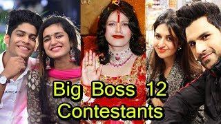 Final Confirmed List of BIG BOSS 12 Contestants   Leaked 2018