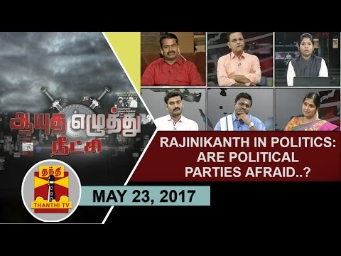 (23/05/2017) Ayutha Ezhuthu Neetchi | Rajinikanth In Politics : Are Political Parties Afraid.?