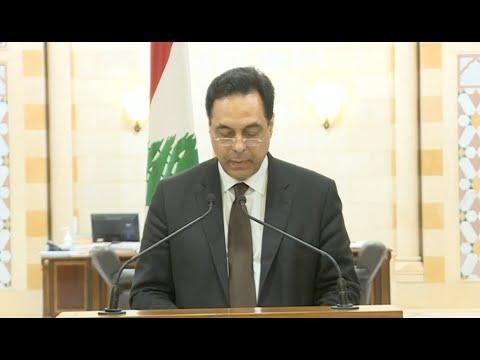 لبنان: هل تكفي استقالة حكومة حسان دياب لاحتواء غضب المتظاهرين؟ | نقطة حوار  - 13:59-2020 / 8 / 11