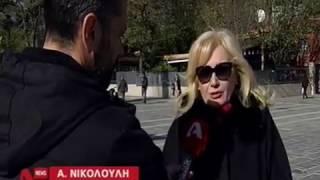 Η κατάθεση της Νικολούλη για τη ''μαύρη χήρα''