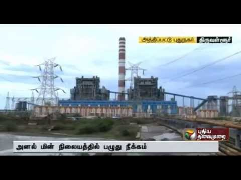Thermal power plant at Athipattu resumes power production in two units