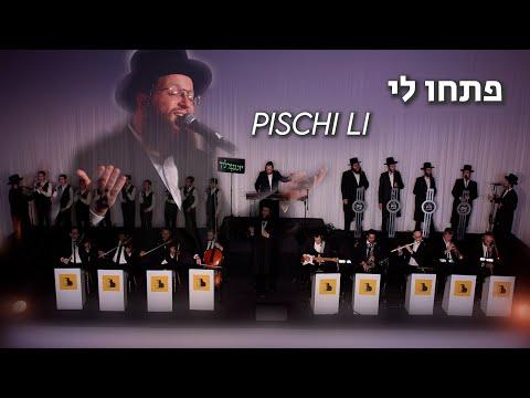 Pischi Li - Shlomo Daskal - A Berko - Shira - Yingerlich (Composed by Mendel Brachfeld) | פתחו לי