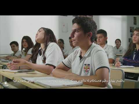 British international school sulaymaniyah TVC.