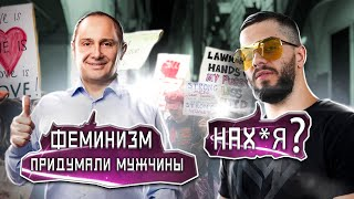 ИНФОЦЫГАН учит мужчин ОТДАВАТЬ женщине ДЕНЬГИ / Павел Раков