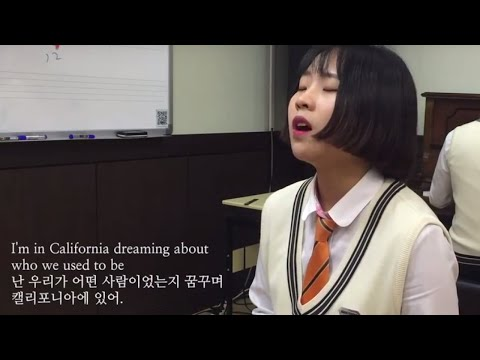 """Korean Student Covers Adele's """"Hello"""" and the Internet is OBSESSED 