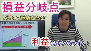 動画No.19 チャンネル登録はコチラからお願いします☆ ⇒ https://www.you...