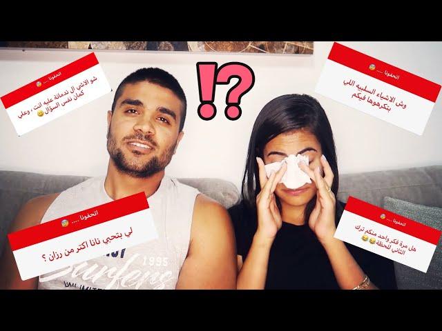 شو السؤال اللي خلّاني ابكي ؟😢   سؤال وجواب جزء ٢   علي وهنادي